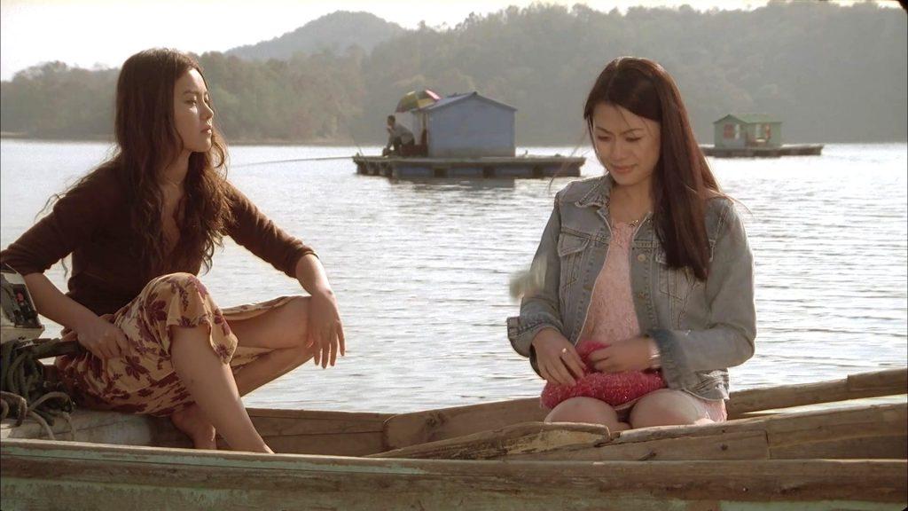 The Isle (2000) Movie